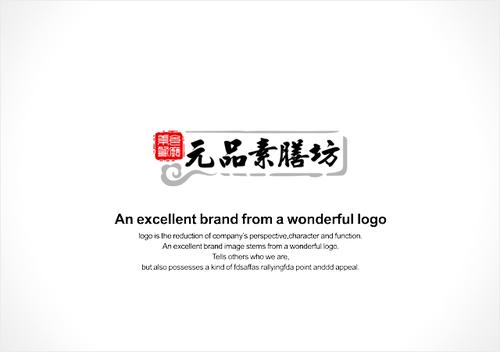 素食餐厅logo设计