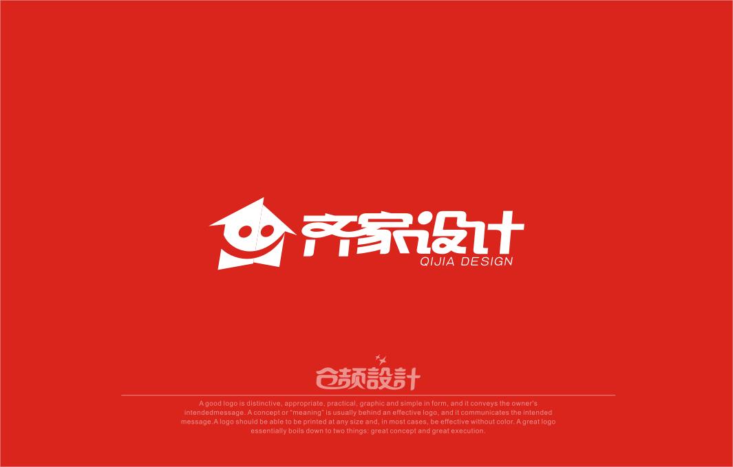 室内设计公司logo设计 interior design company logo