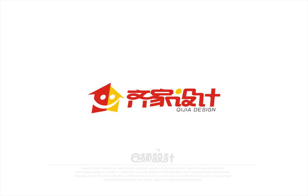 室内设计公司logo设计
