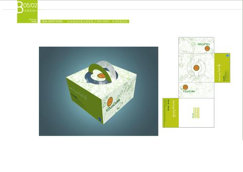硒鼓盒子的图案设计