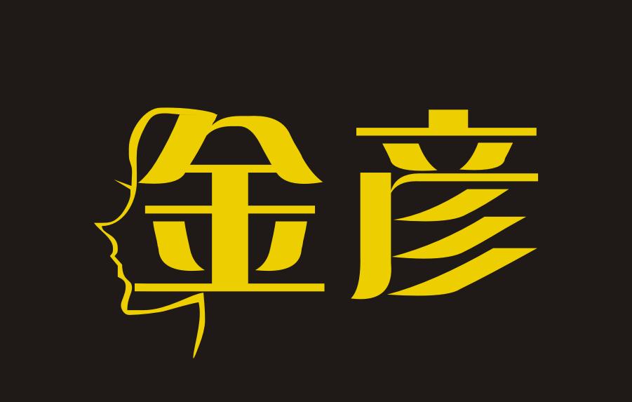 美容院设计品牌logo 简单点的