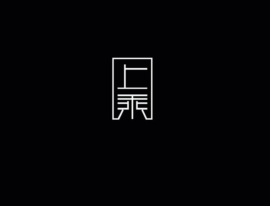 设计男士正装(西服,衬衫)的商标logo