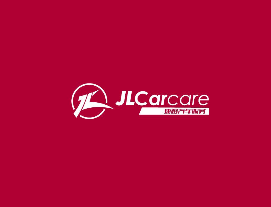 汽车服务连锁店公司logo设计