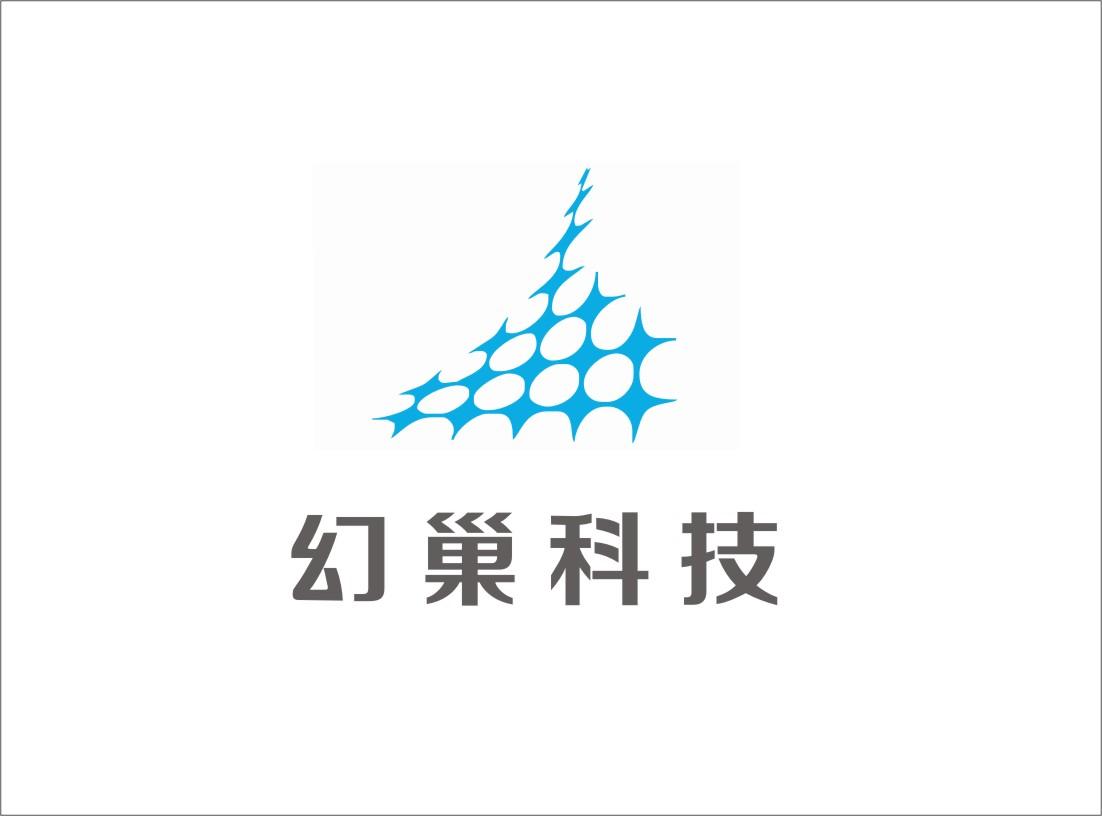 00 | (7 hr left) 金诚食品贸易公司logo设计/jinccheng food dealers