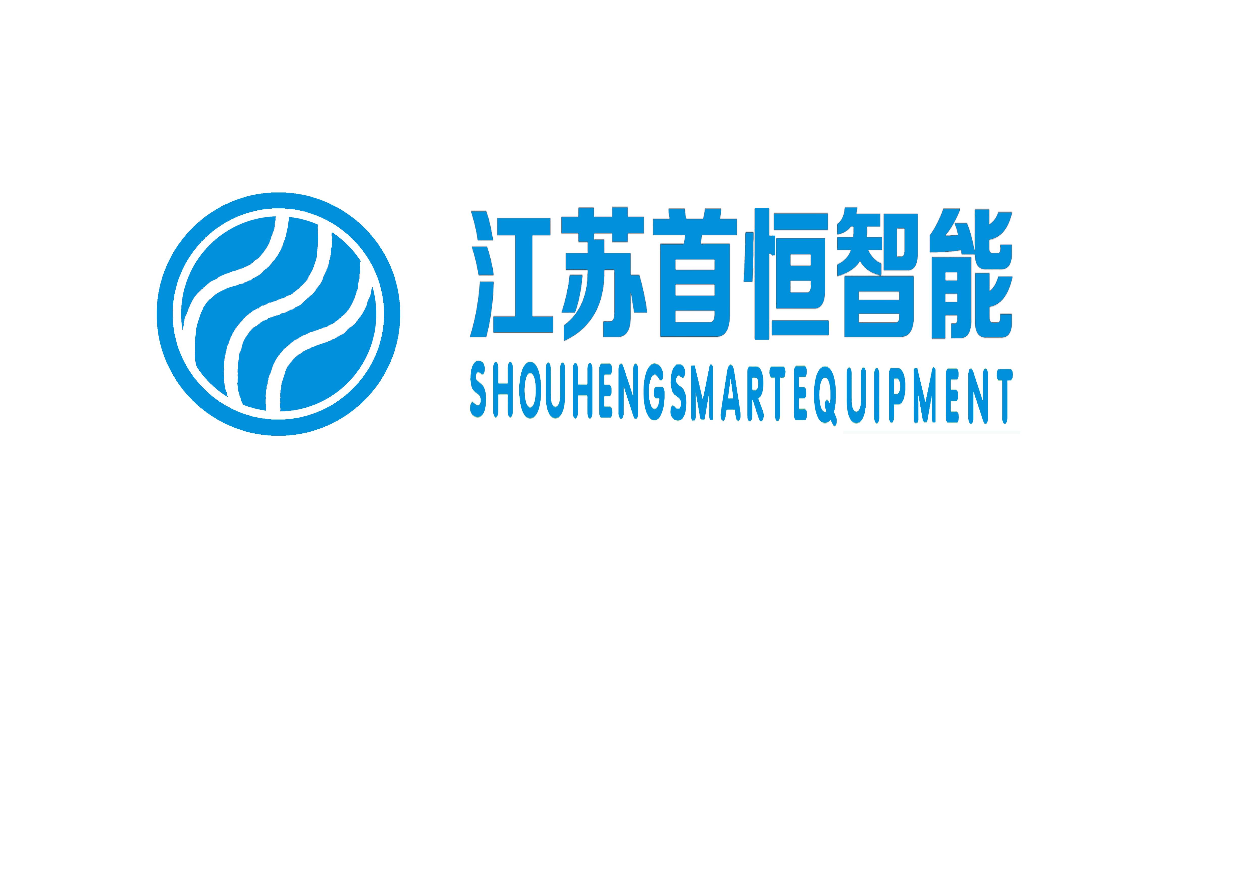 智能装备公司logo,名片设计