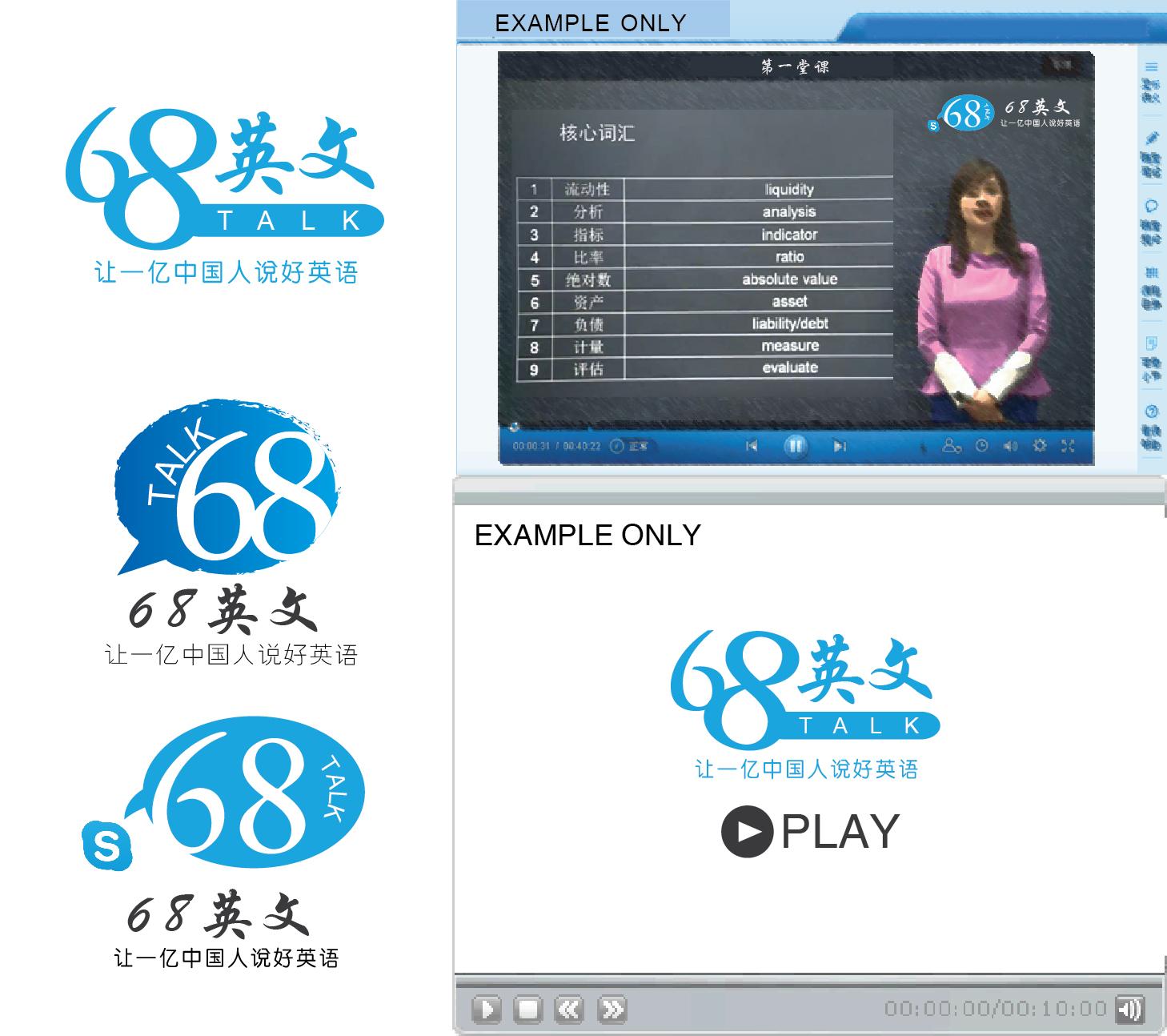 在线英语教学网站logo设计