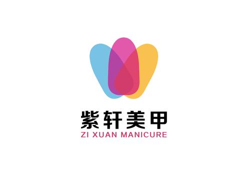 美甲公司logo - 图形与logo设计 - 猪八戒网国际站