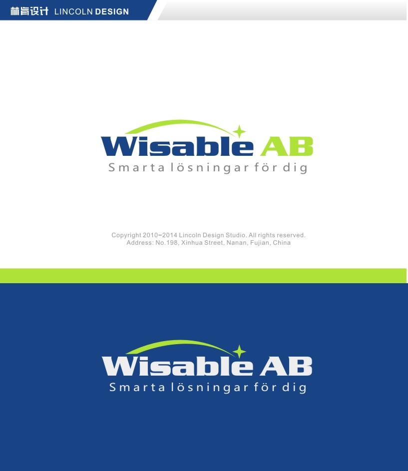法律咨询公司logo设计