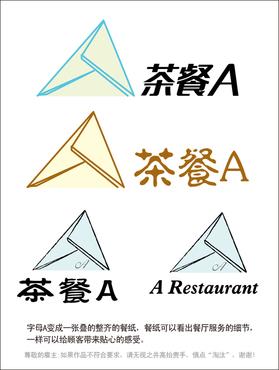 茶餐厅logo设计 - 图形与logo设计