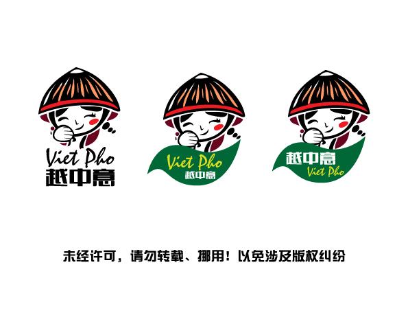 越南汤粉餐厅logo设计
