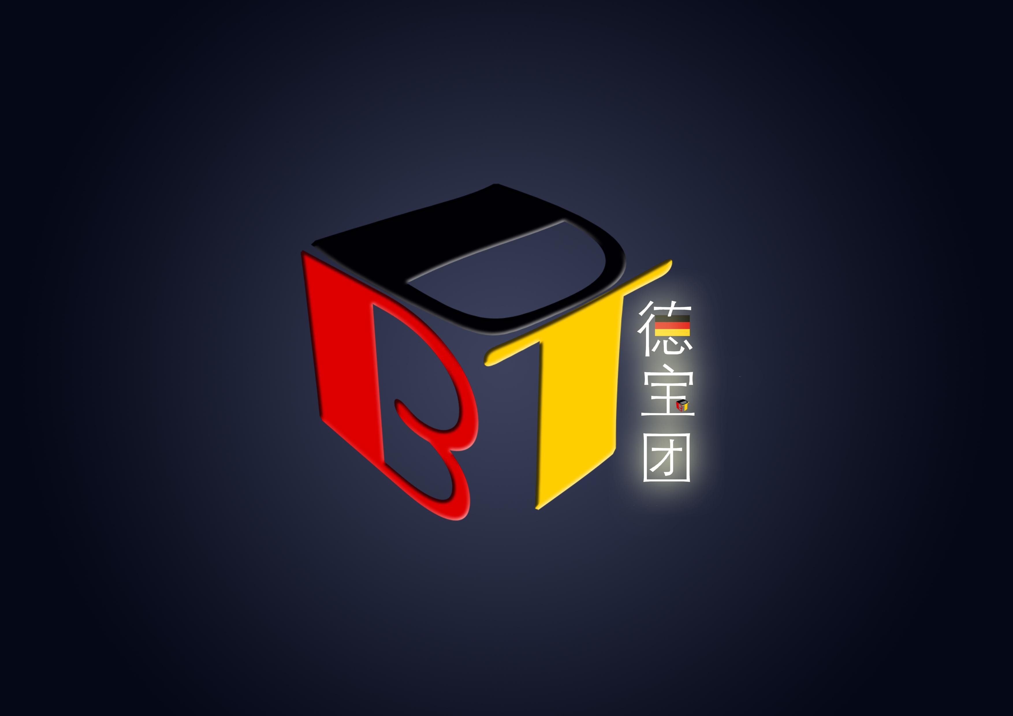 yv设计拥有着鲁迅美院,中国美院等高等设计院校设计师资源,完成200多