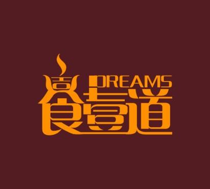 吉食壹道logo字体设计 - 图形与logo设计 - 猪八戒网