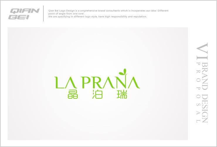 晶泊瑞logo 中英文字体设计