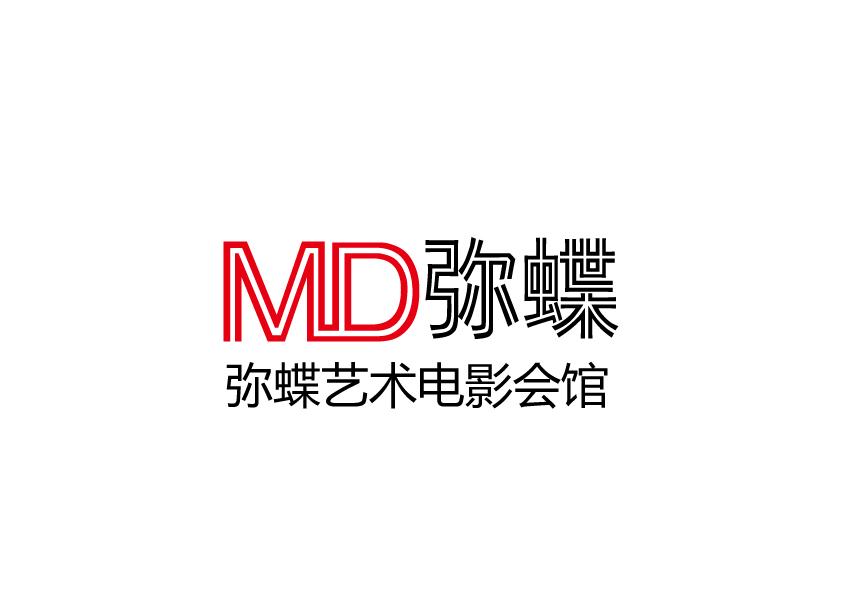 弥蝶 艺术传媒公司 的logo设计