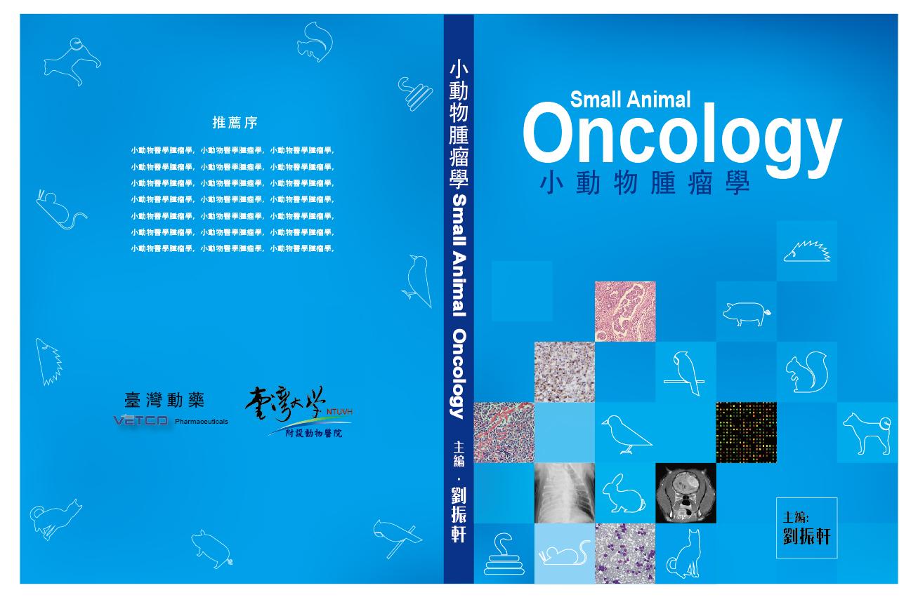 书籍封面设计_graphic