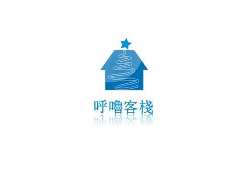 小客栈,小旅馆商标设计,logo design for a youth hostel