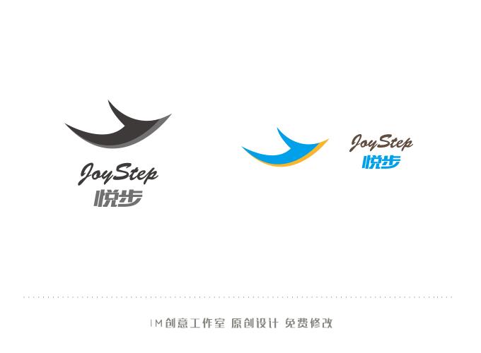 旅游公司logo设计