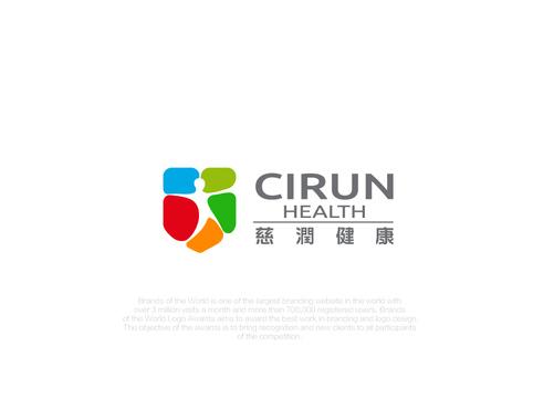 慈润健康咨询有限公司logo设计