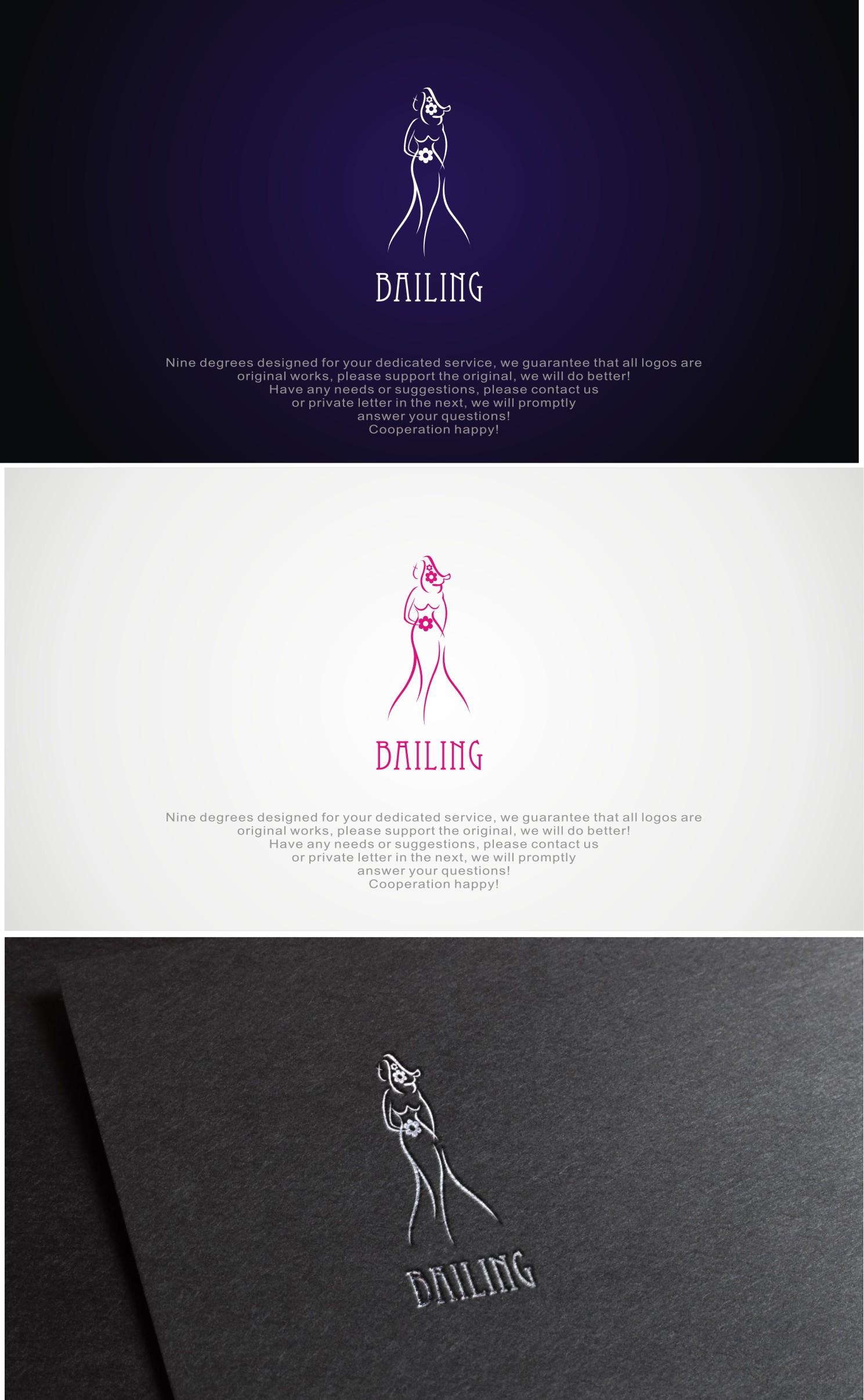 高档婚纱品牌logo - 图形与logo设计 - 猪八戒网国际站