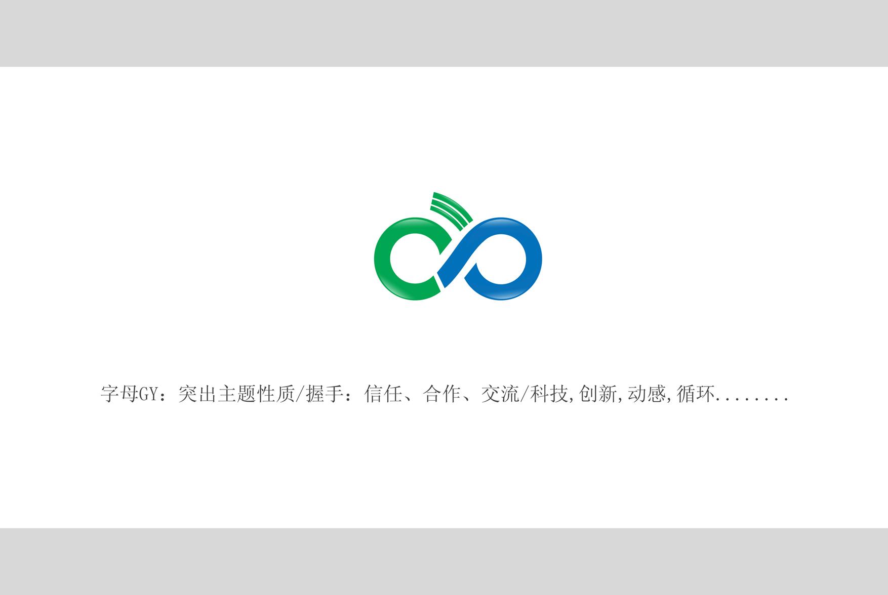 企业logo设计 - 图形与logo设计 - 猪八戒网国际站