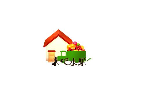 水果店logo - 图形与logo设计 - 猪八戒网国际站