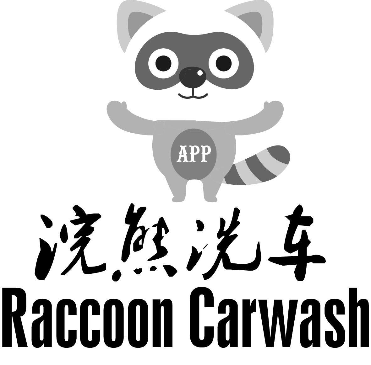 洗车标志广告素材
