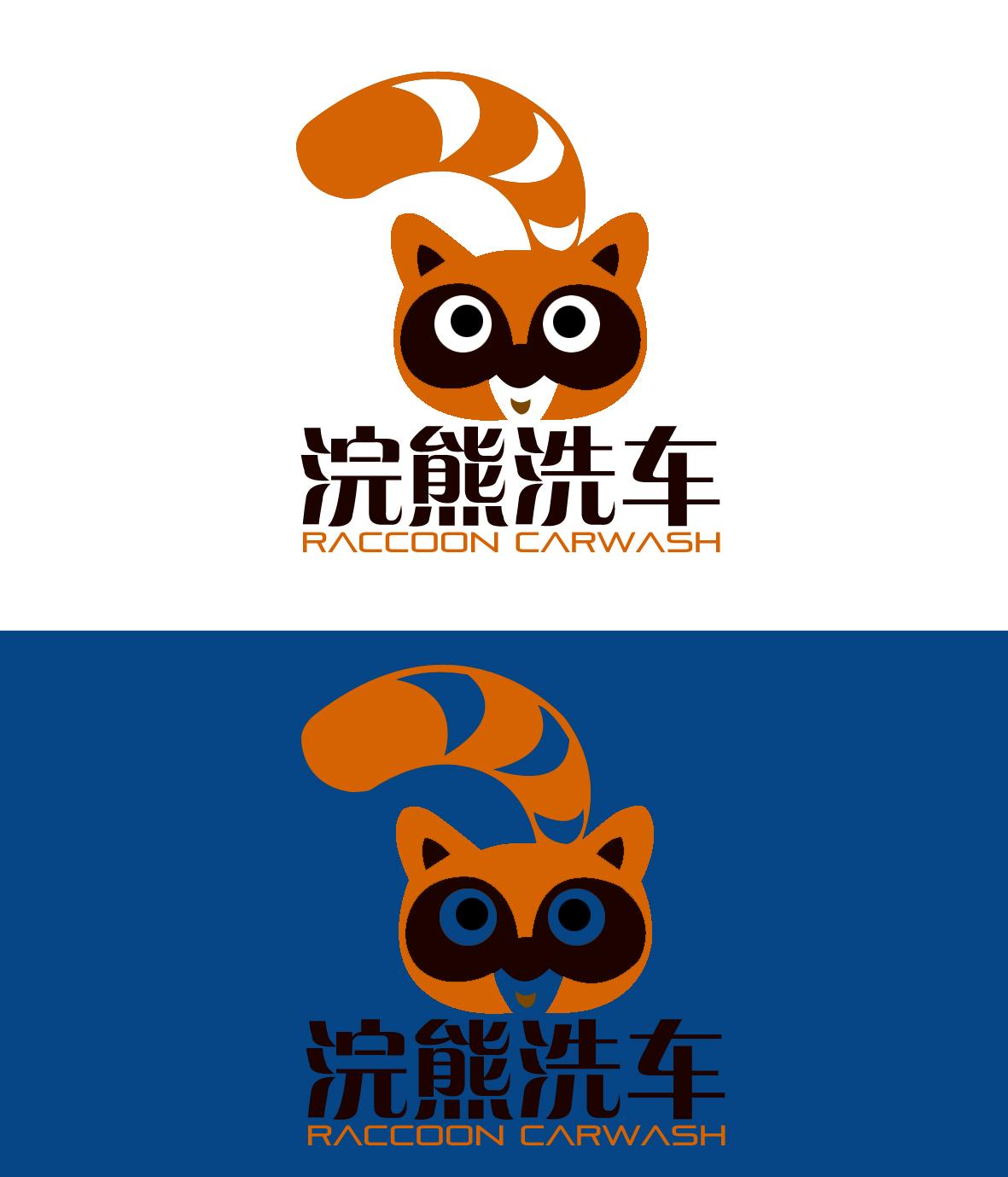 onsite carwash service logo design-- 上门洗车服务logo设计