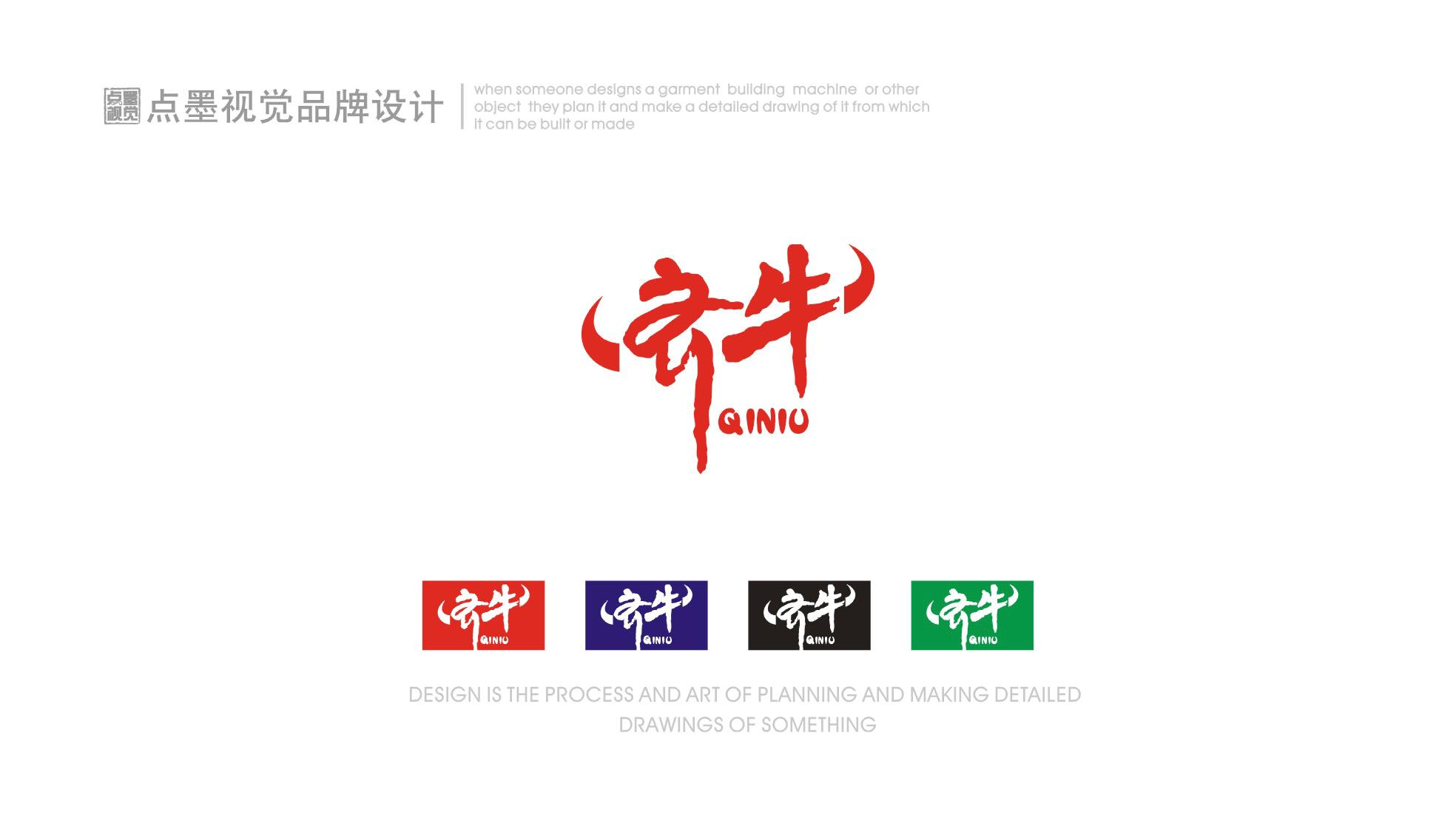 logo设计 - 图形与logo设计