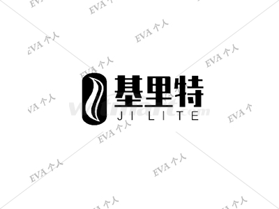 Designed by 熹年十里, a perfect logo for